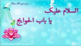 کلیپ تبریک عید میلاد حضرت ابوالفضل تبریک روز جانباز ولادت حضرت عباس مبارک
