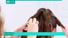 آموزش بافت مو  مدل بافت مو بافت موی کودک مدل قلبی 28423118 021