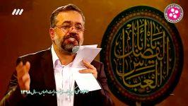 مولودی خوانی  ولادت حضرت ابوالفضل العباس علیه السلام  حاج محمود کریمی 1