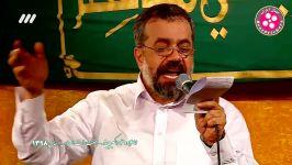 مولودی خوانی  ولادت حضرت ابوالفضل العباس علیه السلام  حاج محمود کریمی 2
