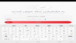اینترنت رایگان ایرانسل اینترنت رایگان همراه اول اینترنت رایگان رایتل