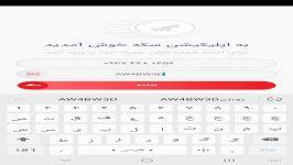 120گیگابایت اینترنت رایگان ایرانسل اینترنت رایگان همراه اول رایتل
