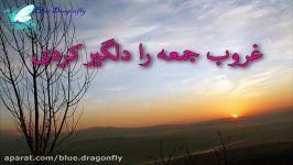 کلیپ تبریک ولادت امام زمان تبریک نیمه شعبان کلیپ تبریک تولد حضرت مهدیعج