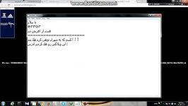 هک شدن کانال ضد شهرام08