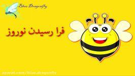 کلیپ تبریک سال نو کلیپ طنز تبریک عید نوروز کرونا باز هم عید است سال نو مبارک