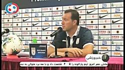 کنفرانس خبری پیش بازی ایران بحرین  مقدماتی جام جهانی 2022