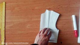 الگوی رفع ایراد اندامی سینه کوچک براساس کتاب سال دهم طراحی ودوخت