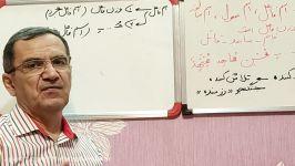 فیلم دوم درس هشتم عربی پایه دهم اسم فاعل اسم مفعول اسم مبالغه