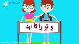کلیپ تبریک روز معلم تبریک روز معلم قدردانی معلم روز معلم مبارک