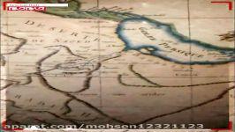 چه کسانی نام خلیج همیشه فارس را جعل کردند؟