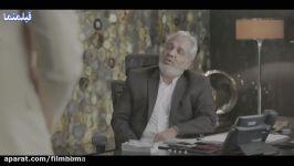 سینمایی رحمان 1400 سکانس خنده دار انگل مجازی