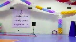 برگزاری تزئینات مراسم افتتاحیه گروه ساختمانی شاددل