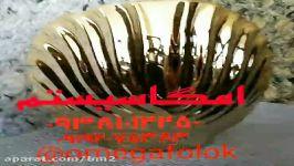 پودر مخمل ترکپودر مخمل ایرانیپودر مخمل چینیقیمت پودر مخمل 09363635491