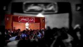 مولودی ولادت امام امام زمان علیه السلام  حاج محمود کریمی