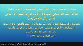 مداحی شور امام حسین علیه السلام نوای کربلایی محمد حسین پویانفر