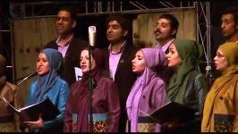 روه کر شیراز  شیراز موسیقی فولکلور ایرانی