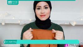 آموزش بستن شال  روش بستن شال  انواع مدل بستن شال بستن شال روسری 02128423118