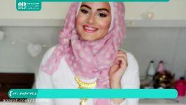 دانلود آموزش بستن شال روسری  روش بستن شال  بستن روسری  انواع مدل بستن شال