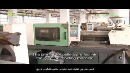 فیلم ظروف گیاهی یکبار مصرف شرکت ظروف سبز