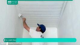 آموزش رنگ آمیزی ساختمان  نقاشی ساختمان رنگ آمیزی دیواررنگ آمیزی پنل چوبی سقف