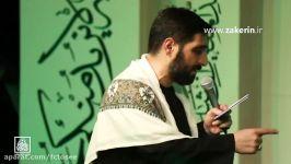 مداحی  میری مسجد امشب بابا حیدر  حاج سید مجید بنی فاطمه