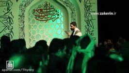 شهادت مولای متقیان امام علیع سید مجتبی بنی فاطمه میری مسجد امشب بابا حیدر
