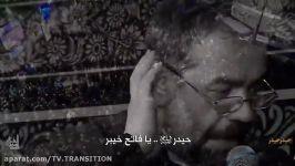 کلیپ ویژه شب قدر نماهنگ حیدر حیدر حاج محمود کریمی