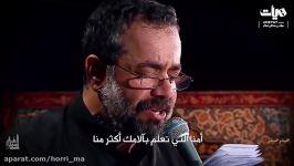 نماهنگ مداحی حیدر حیدر نوای حاج محمود کریمی ویژه شب های قدر