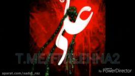 روضه.مناجات.شهادت علی ع.شب قدر.احیا.رمضان.یدالله تیموری