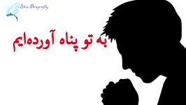کلیپ شب قدر شب احیا توسل به امام علی آهنگ شب قدر 23 رمضان التماس دعا