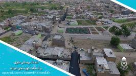 افتتاح بوستان عقیل اسلامشهر آسفالت 20معبر خاکی اطراف بوستان