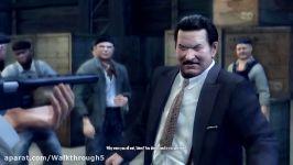 مرحله هفدهم بازی Mafia 2  مرحله هفدهم بازی مافیا ۲