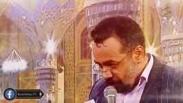 حاج محمود کریمی  مولودی خوانی امام رضا علیه السلام