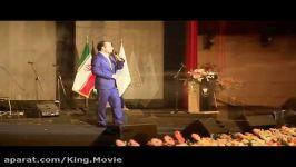 کنسرت حسن ریوندی خندهدار ترین اجرای حسن ریوندی