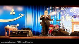 کنسرت حسن ریوندی، کلیپ خنده دار جدید حسن ریوندی