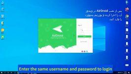 آموزش کامل نرم افزار AirDroid AirMirror برای اندروید قسمت 1