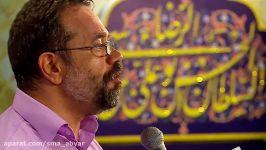 ماه شبِ قدرِ زهرا تویی مولا  حاج محمود کریمی