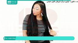 آموزش بافت مو  انواع مدل بافت مو  بافت مو ساده دخترانه بافت مو بلند آفریقایی