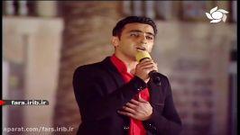 ترانه آقای من صدای آقای میثم فدایی برای آقا امام زمانعج  شیراز