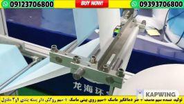989123706800+ ☎️ فابریکه ساخت ماسک N95 در کابل + صادرات ماسک به افغانستان هرات