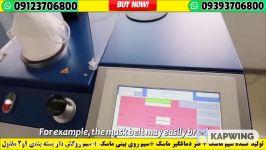 09123706800 ❌ خط تولید ماسک سه لایه پزشکی ❌ دستگاه تولید ماسک پزشکی یکبار مصرف