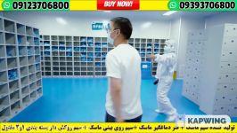 فروش سیم ماسک 09123706800کارخانه تولید ماسک + کارگاه ماسک سازی + دستگاه ماسک زنی