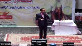 حسن ریوندی، پرهیجان ترین اجرای حسن ریوندی