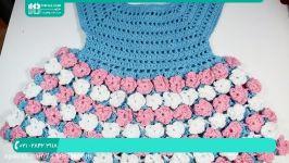 آموزش بافتنی دو میل  لباس بچه گانه بافتنی  تصویری بافتنی  بافت لباس بچگانه