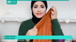 فیلم آموزش بستن شال روسری  بستن شال  بستن روسری  شال 02128423118