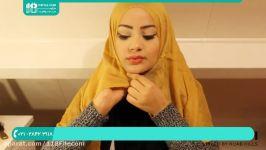 آموزش بستن روسری  بستن روسری  بستن شال  فیلم آموزش بستن شال روسری