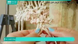 آموزش مکرومه بافی  بافت مکرومه  مکرومه بافی کیف کیف دوشی مکرومه