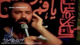 اگر خوبم اگر بد اگر زشتم اگر زیبا  حاج عبدالرضا هلالی