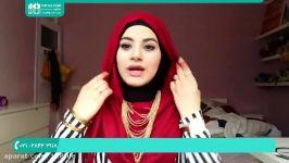 آموزش بستن روسری  بستن روسری چهارگوش  بستن شال سر 28423118 021
