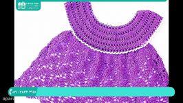 آموزش بافت لباس بچگانه  بافت ژاکت بچگانه دخترانه  بافت لباس بچگانه 02128423118